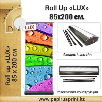 Roll Up LUX 85 см. Х 200 см. Черный