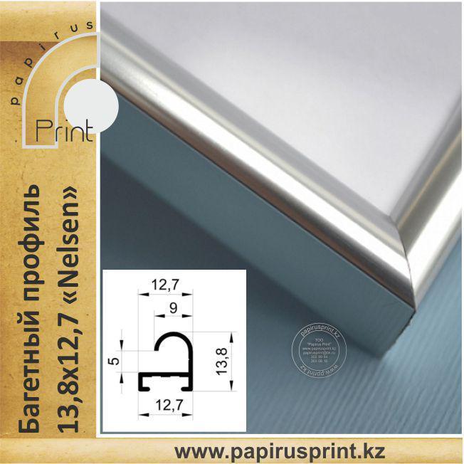 Багетный профиль алюминиевый паз 5 мм