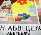 Печать на баннере MSD 440 гр. (матовый), фото 4