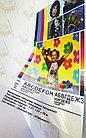 Печать на прозрачной виниловой самоклеющейся пленке MSD 140 гр., фото 3