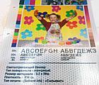 Печать на светоотражающем баннере MSD 510 гр., фото 2