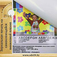 Зеркальная печать на виниловой самоклеющейся пленке MSD 140 гр.