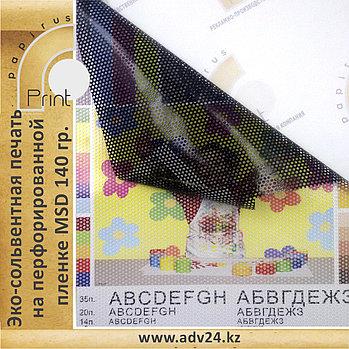Эко-сольвентная печать перфорированная виниловая пленка MSD 140 гр.