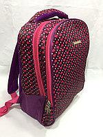 Школьный рюкзак для девочек, 0-й класс.Высота 35 см,длина 24 см, ширина 15 см.