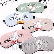 Маска для сна «Miss you» с гелем