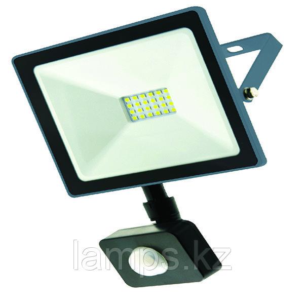 Прожектор светодиодный сенсорный INDUS-S/20W/SMD/6000K/IP65/220V