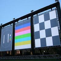 LED экран
