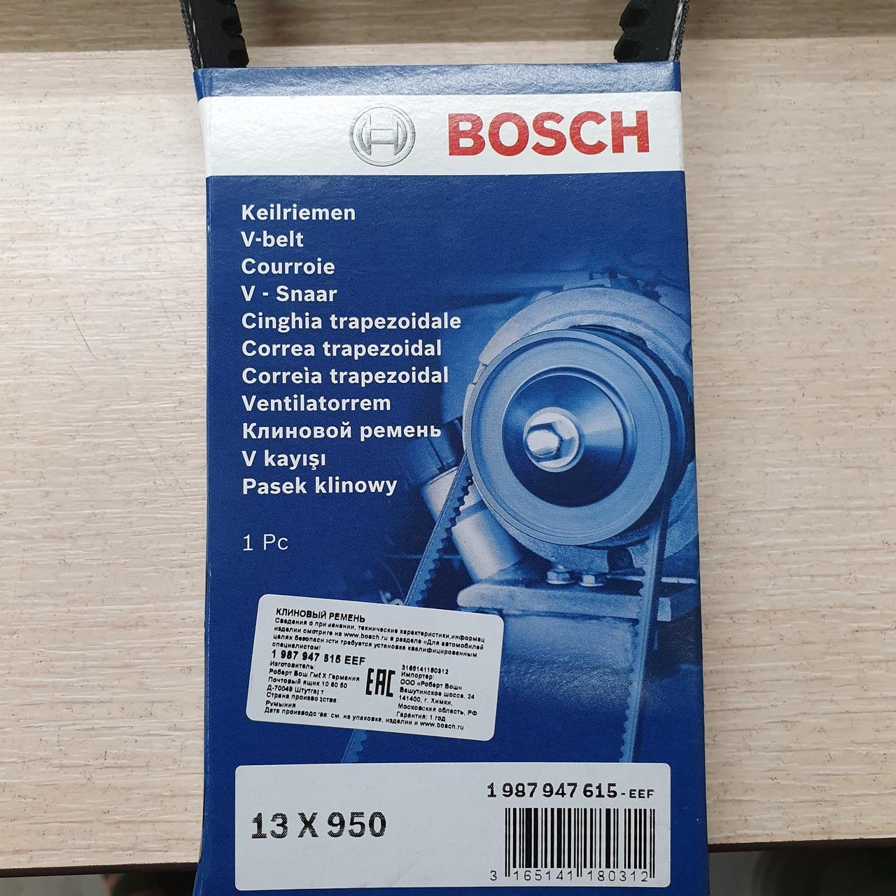 Ремень клиновой Bosch avx13x950