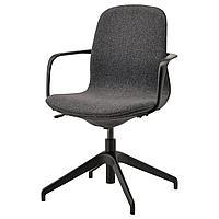 Кресло с подлокотниками ЛОНГФЬЕЛЛЬ Гуннаред темно-серый, черный ИКЕА, IKEA, фото 1