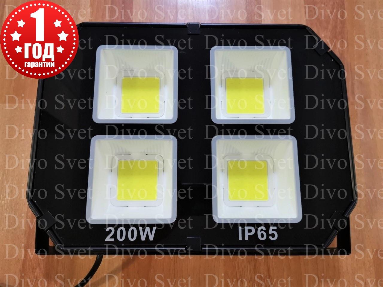 """Прожектор светодиодный GL 200 W """"Стандарт"""" серия. Прожекторы уличные IP65, чёрный корпус."""
