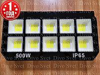 """Прожектор светодиодный GL 500 W """"Стандарт"""" серия. Прожекторы уличные IP65, чёрный корпус."""