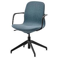 Кресло с подлокотниками ЛОНГФЬЕЛЛЬ Гуннаред синий, черный ИКЕА, IKEA, фото 1