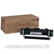 Комплект роликов HP Europe Z9M01A [Z9M01A]
