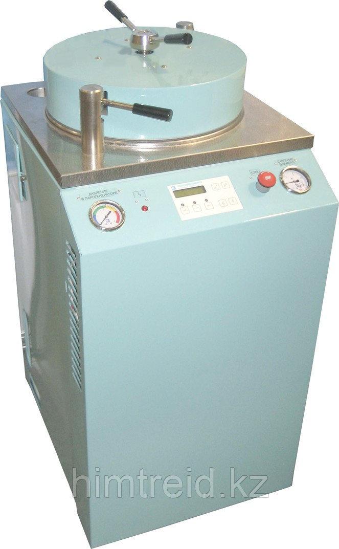 Стерилизатор паровой ВКа-75 ПЗ автоматический автоклав