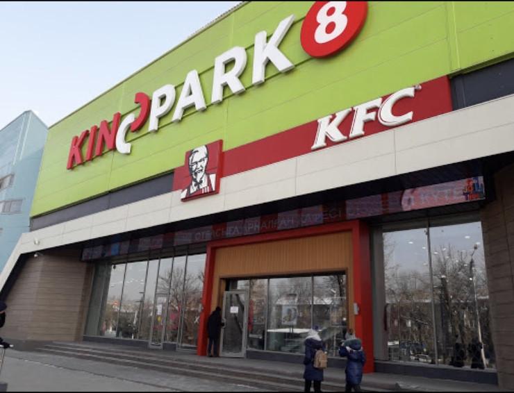 Kinopark 8 Moskva г. Алматы