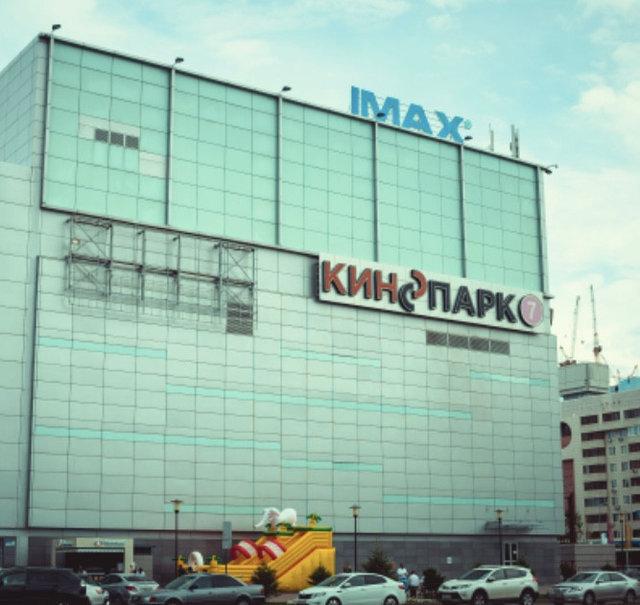 Kinopark 7 IMAX Keruen г. Астана -1