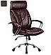Кресло LK-13 Chrome, фото 5