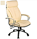 Кресло LK-13 Chrome, фото 3