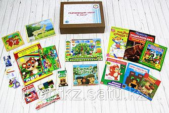 """Развивающие наборы """"В лесу"""" от 5-ти лет.Отличный подарок для ребенка!"""