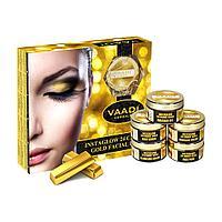 Подарочный набор для лица с 24-каратным золотом
