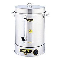 Чаераздатчик 22 литров SILVER