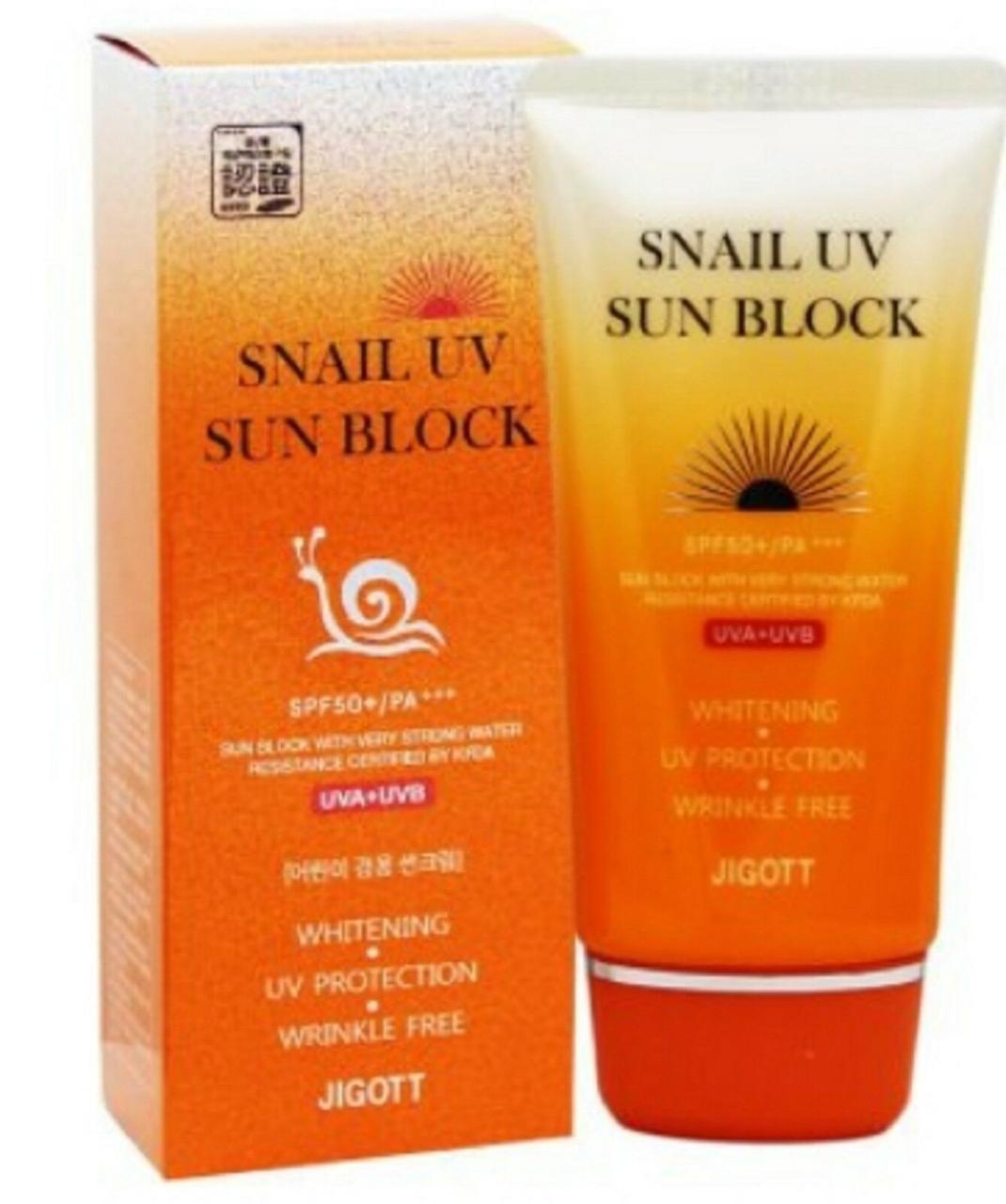 Солнцезащитный крем Jigott UV Snail Sun Block SPF50+/PA+++70ml.
