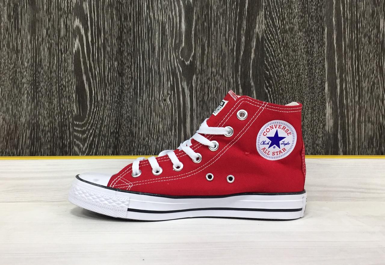 Кеды Converse All Star - фото 1