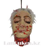 Окровавленная голова женщины муляж 26х17 Декорация для хэллоуина