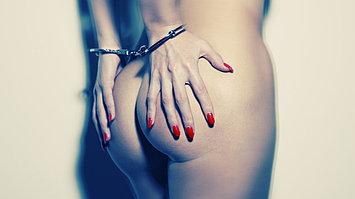 Международный день BDSM