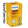 Philips PSX26W 12278, фото 2