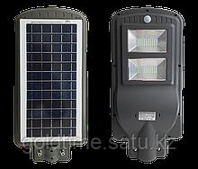 Светодиодный уличный фонарь LED Solar\TYN-YT40