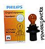 Philips PSY 16W 12271 C1, фото 2
