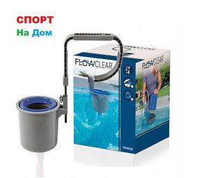 Навесной скиммер Bestway 58233 для поверхностной очистки бассейна