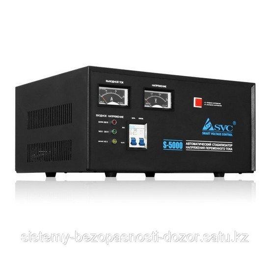 Стабилизатор SVC S-5000