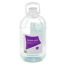 Делия септ 5 л (Мыло жидкое - кожный антисептик)