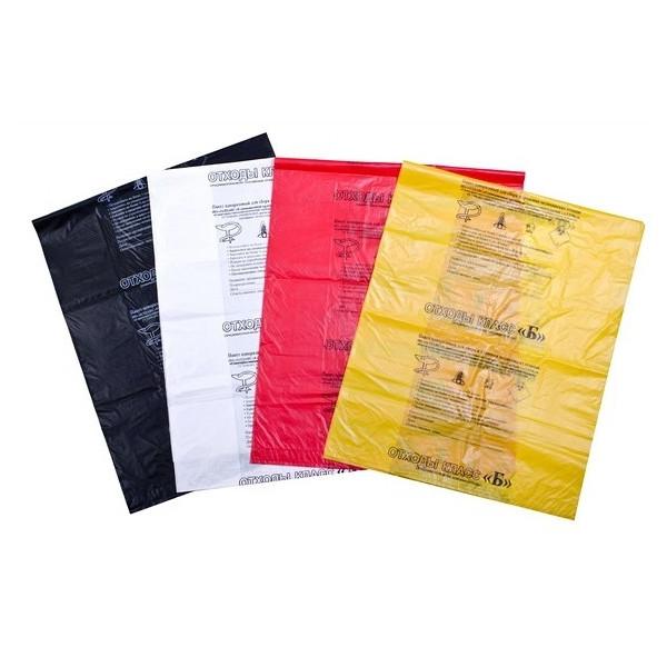 Пакеты для сбора и хранения медицинских отходов А ,Б,В,Г  500х600мм
