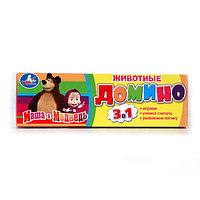 """Умка Домино 3 в 1 """"Маша и Медведь"""" - Лесные животные"""