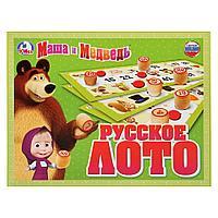 "Умка Русское лото ""Маша и Медведь"""
