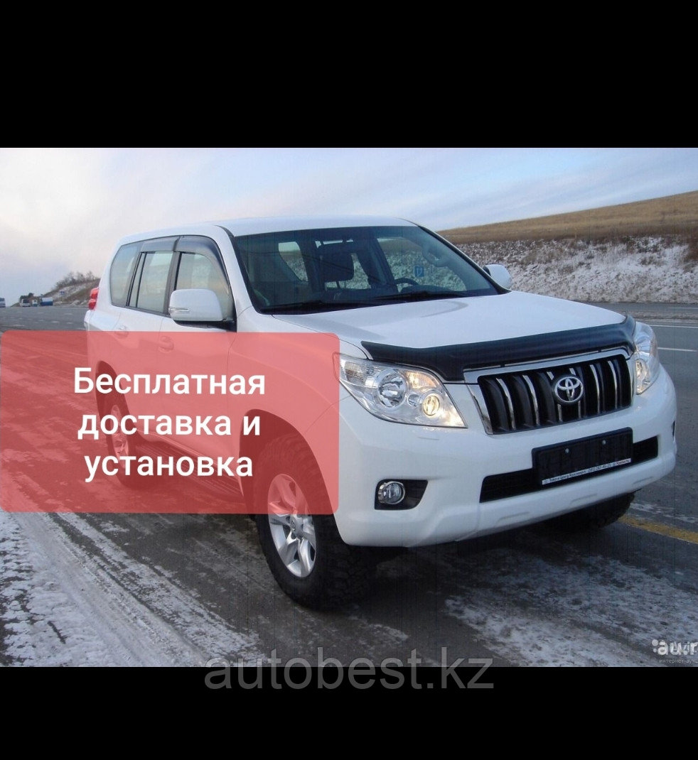 Ветровики на Toyota Land Cruiser Prado 150 120 Ленд Крузер Прадо 150 120. Дефлекторы на Прадо 150 120
