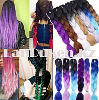 Канекалон двухцветные накладные волосы 60 см