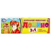 """Умка Домино """"Домашние животные"""" 3-в-1"""