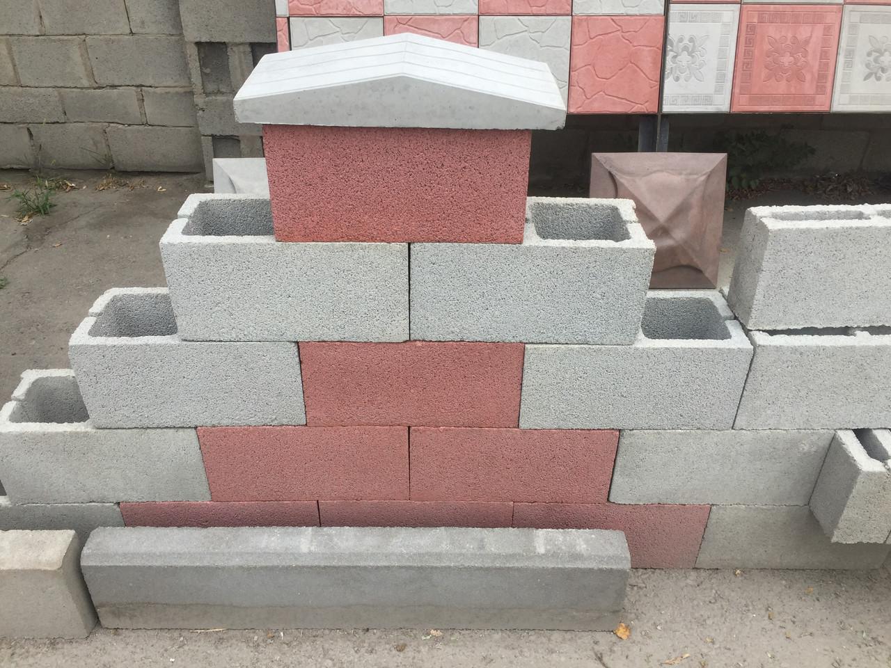 Сплитерные блоки красные