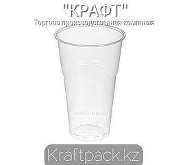 Стакан пластиковый 450 мл прозрачный (50/1500)