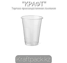 Стакан 180 мл прозрачный (100/3000)