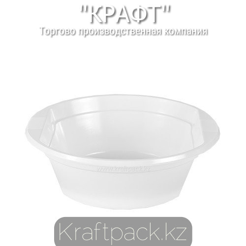 Тарелка суповая 475мл белая (50/1000) Диапазон