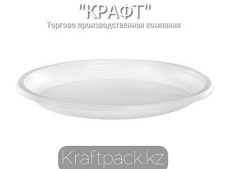 Тарелка d 167 белая (100/1600) Диапазон