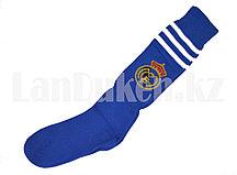 Футбольные детские гетры Real Madrid, синие