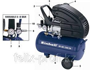 Компрессор BT-AC 230/24 Einhell