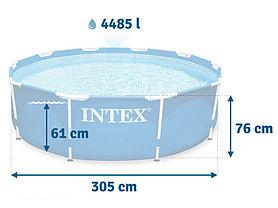 Бассейн каркасный INTEX 28202 (305 х 76 см + фильтр на 4485 литров), фото 2