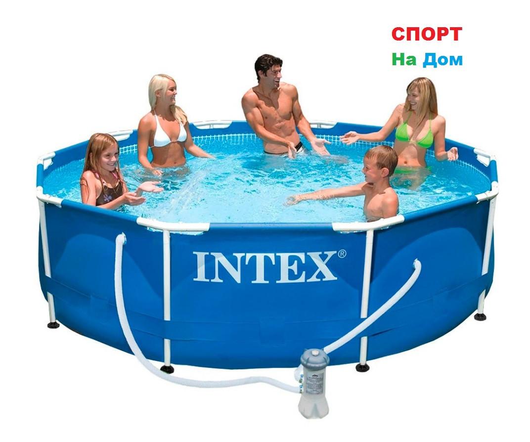 Бассейн каркасный INTEX 28202 (305 х 76 см + фильтр на 4485 литров)